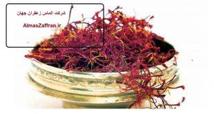 فروش مستقیم زعفران