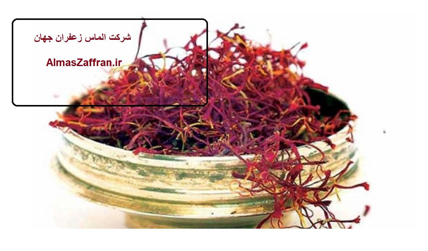 صادرات زعفران بدون کارت بازرگانی