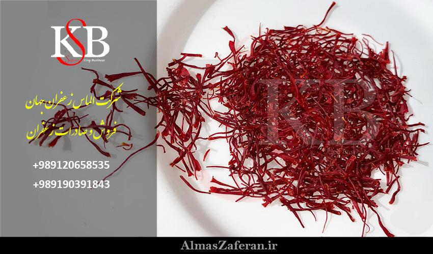 مهمترین نکته هنگام خرید زعفران سرگل صادراتی