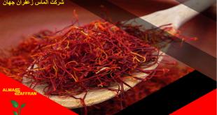 export-saffron-straw