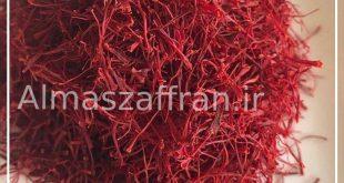 Major purchase of Mashhad saffron