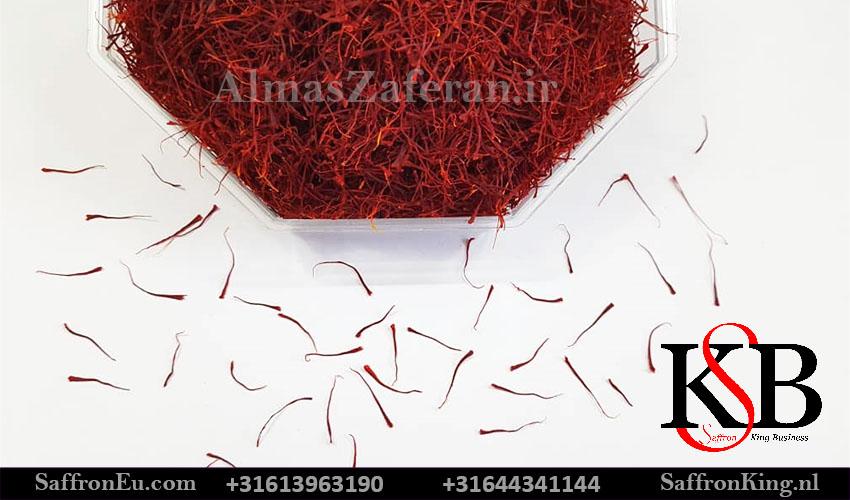 خرید زعفران مشهد از شرکت