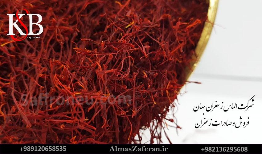 buy-bulk-saffron-grade-1