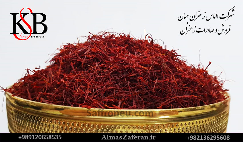 قیمت هر کیلو زعفران قائنات در سال 1400
