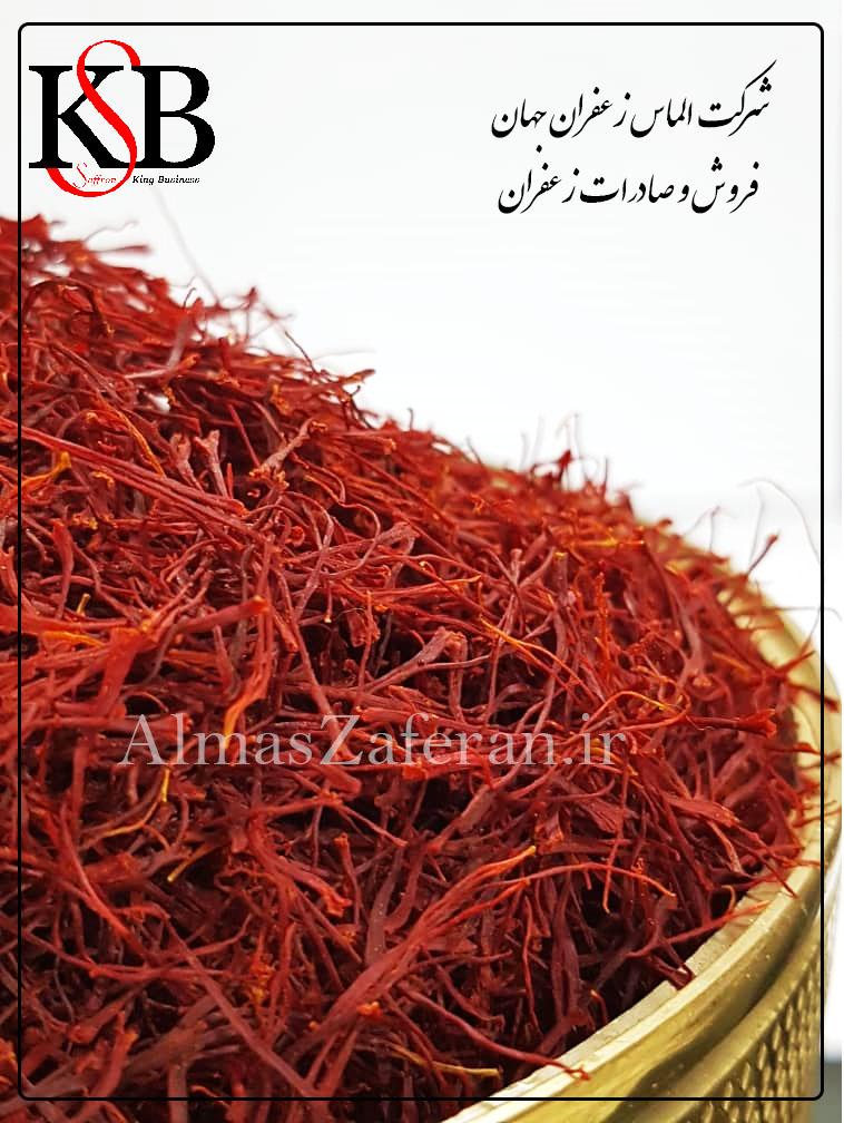 فروش زعفران صادراتی گناباد و عمده فروشی زعفران