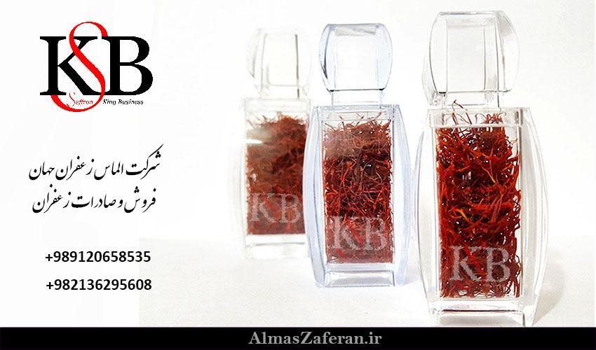قیمت بهترین زعفران در بازار زعفران
