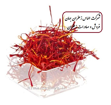 قیمت فروش زعفران در اردبیل و عمده فروشی زعفران