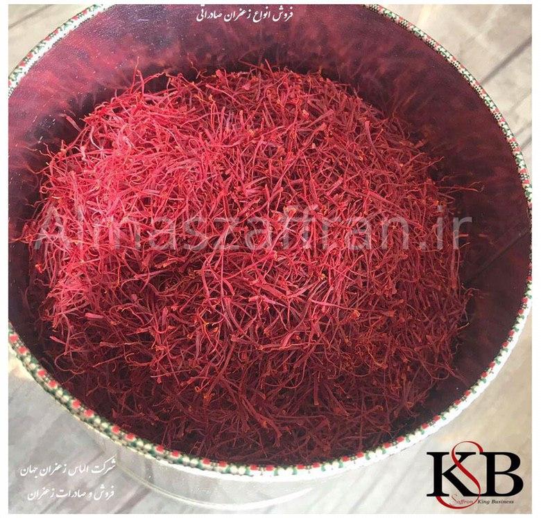 قیمت زعفران درجه یک و فروش زعفران صادراتی ، خرید زعفران نکین اصل