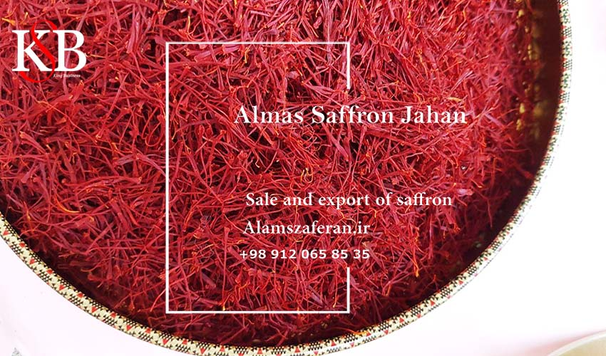 فروش هر کیلو زعفران قاینات در اردبیل