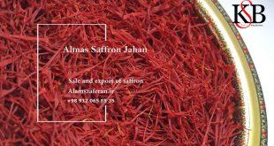 فروش عمده زعفران مشهد در بازار زعفران
