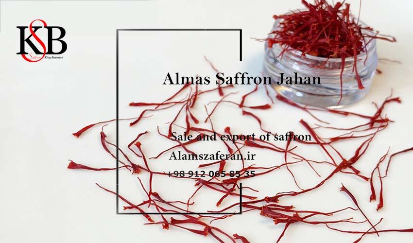 عمده فروشی زعفران 5 گرمی و زعفران کیلویی