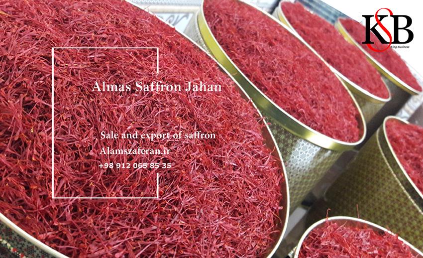 خرید زعفران عمده از کشاورز