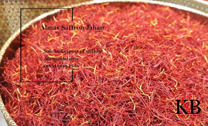 قیمت زعفران پوشال صادراتی
