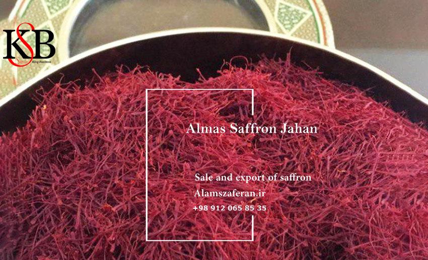 عمده فروشی زعفران قائنات 100% خالص