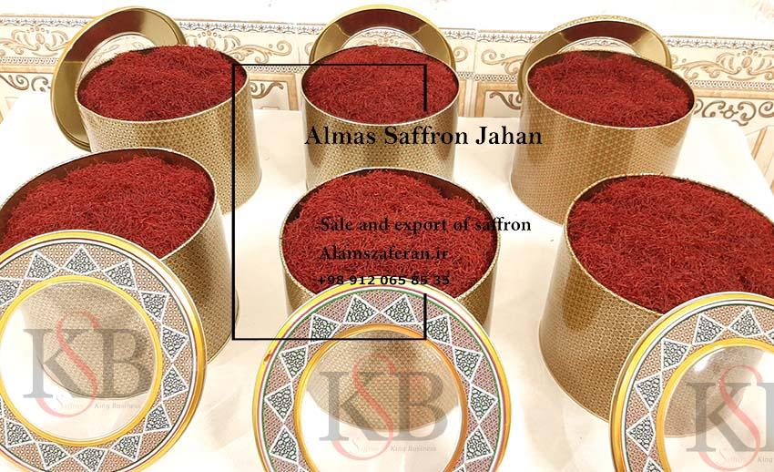 بزرگترین عمده فروشی زعفران صادراتی