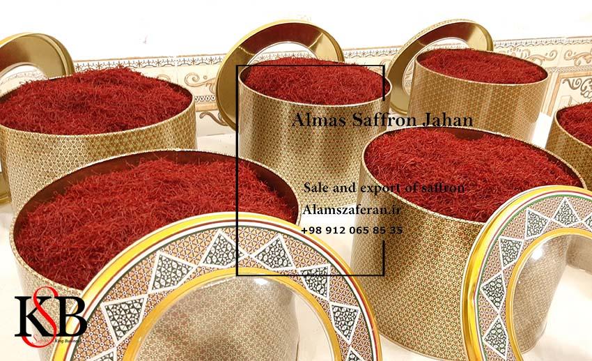 شرکت عمده فروش زعفران صادراتی