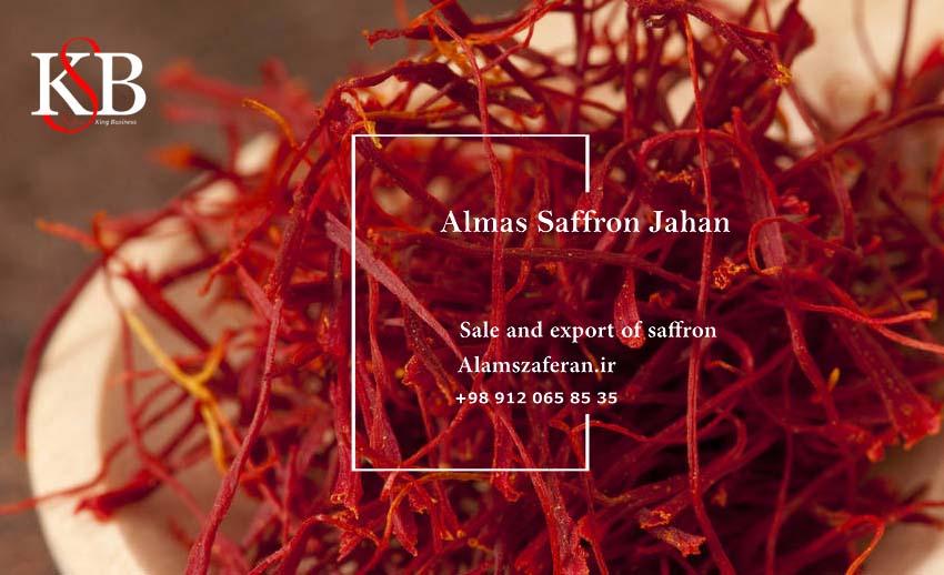 خرید زعفران فله از بازار زعفران مشهد