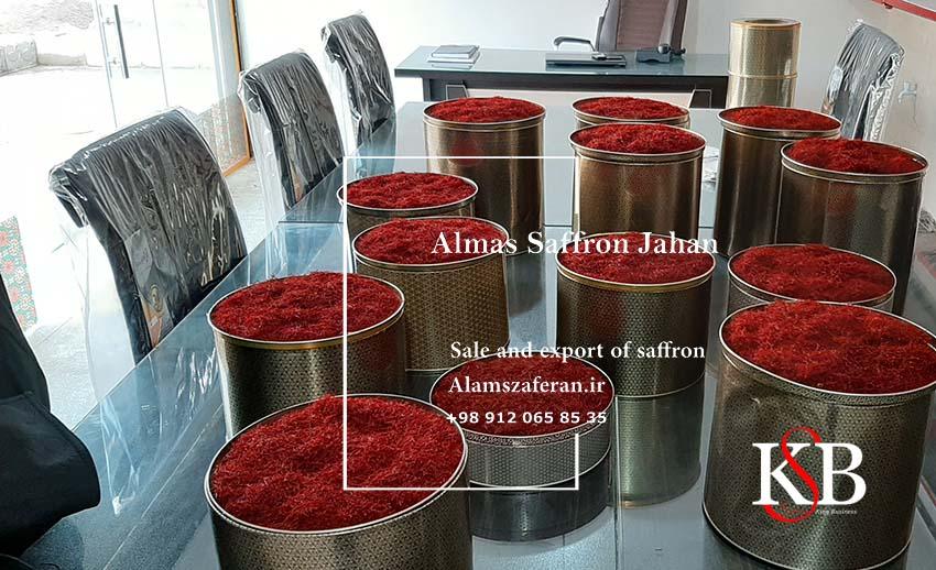 معتبرترین مرکز فروش زعفران صادراتی در تهران