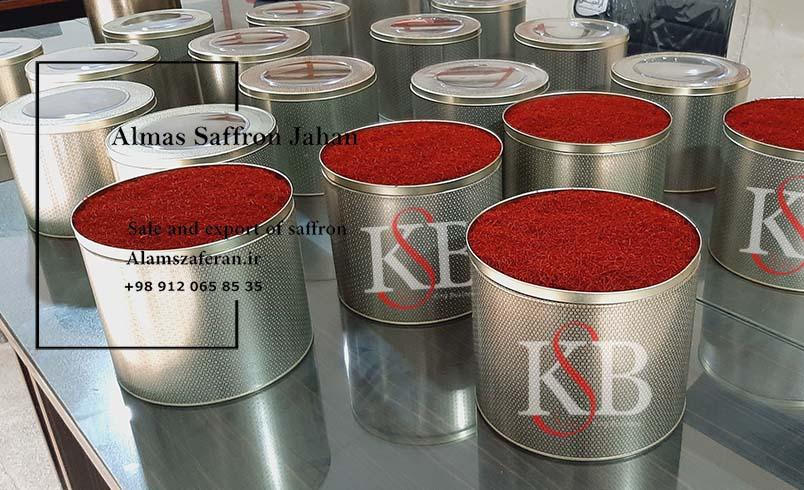بزرگترین عمده فروشی زعفران در اروپا
