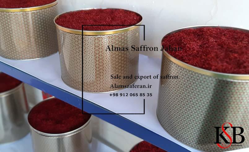 فروش زعفران در این ماه