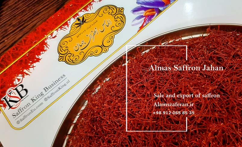بهترین زعفران برای صادرات