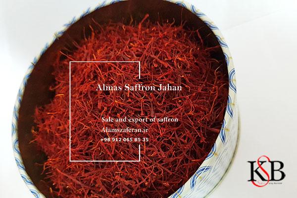 فروش عمده زعفران با قیمت مناسب و کیفیت بالا