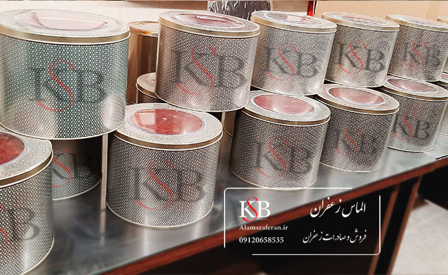 مرکز خرید زعفران در پاکستان ؟