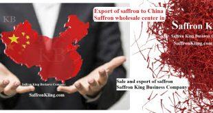 قیمت فروش زعفران در چین و فروش آنلاین